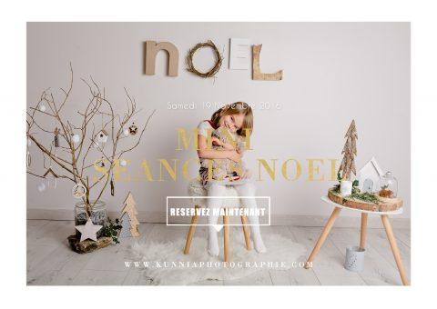 Mini Séances Noël | Photographe Studio Enfant